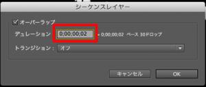 スクリーンショット 2012-01-27 23.06.40