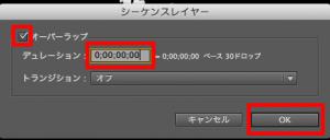 スクリーンショット 2012-01-27 23.06.24