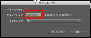 スクリーンショット 2012-01-27 23.06.57
