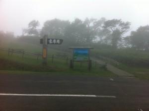 20121107_8
