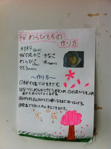 20121113_4
