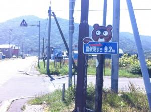 20121114_3