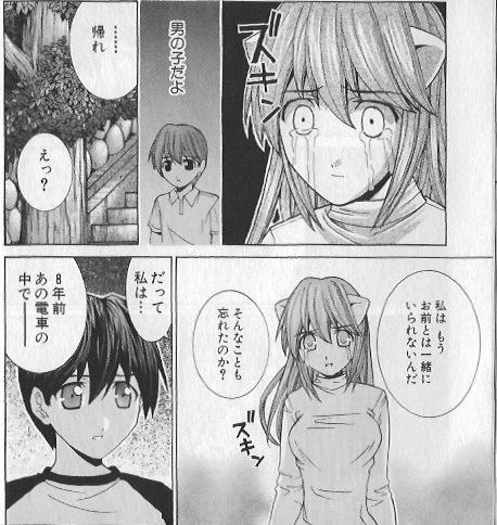 http://naanashinozaki.com/wp-content/uploads/2013/03/20130117_3.jpeg