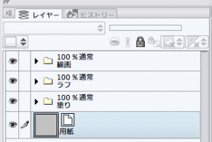 20140318_1_フォルダ構成