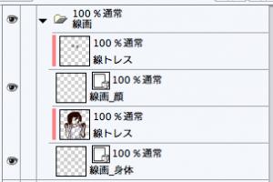 20140318_3_線画フォルダ