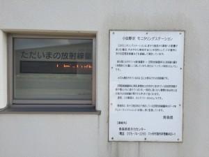 20150119_2