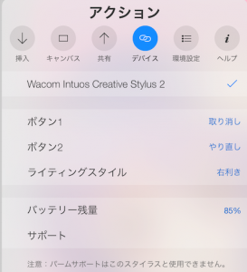 20151027_9
