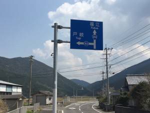20160504_25